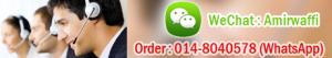 contact-amirwaffi-300x53