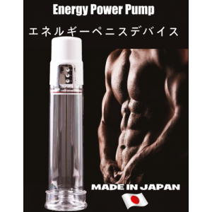 energy power pump-500x500