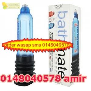 pump hydro bathmate murah malaysia